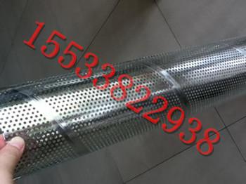 冲孔螺旋焊接管