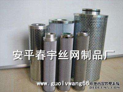 液压油滤芯