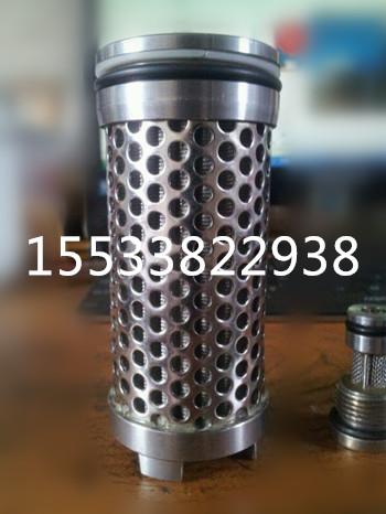 液压支架先导滤芯