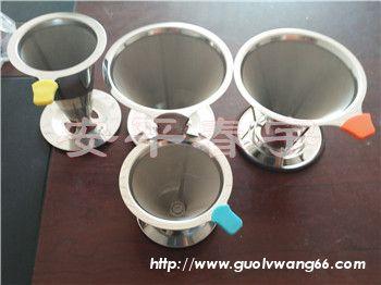 不锈钢咖啡过滤网
